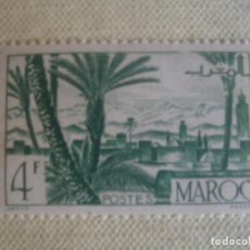 Timbres: MARRUECOS FRANCÉS 1947. YVERT 256. OASIS. NUEVO SIN CHARNELA. . Lote 127568079
