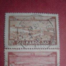 Sellos: MARRUECOS FRANCÉS 1933. CORREO AÉREO. YVERT PA35 Y PA36. USADOS.. Lote 128489411