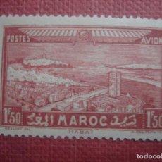 Sellos: MARRUECOS FRANCÉS 1933. CORREO AÉREO. YVERT PA36. NUEVO CON CHARNELA. Lote 128489555