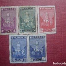 Sellos: MARRUECOS FRANCÉS 1939. MEZQUITA DE SALÉ. YVERT 163, 166, 190, 192 Y 194. NUEVOS SIN CHARNELA.. Lote 128491227