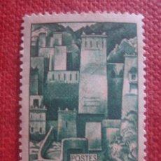 Sellos: MARRUECOS FRANCÉS 1947. YVERT 253. ALCAZABA EN EL ATLAS. NUEVO SIN CHARNELA. . Lote 128725939