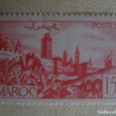 Sellos: MARRUECOS FRANCÉS 1947. YVERT 262A. MURALLAS. NUEVO SIN GOMA. Lote 128738371