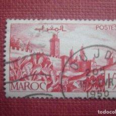 Sellos: MARRUECOS FRANCÉS 1947. YVERT 262A. MURALLAS. MATASELLOS DE OUJDA DEL 9 DE FEBRERO DE 1950. Lote 128738891