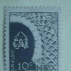 Sellos: MARRUECOS FRANCÉS 1949. PUERTA DE LOS UDAYAS EN RABAT. YVERT 277. NUEVO CON CHARNELA. Lote 128744699