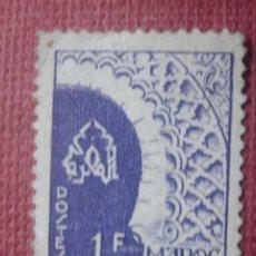 Sellos: MARRUECOS FRANCÉS 1949. PUERTA DE LOS UDAYAS EN RABAT. YVERT 279. NUEVO SIN GOMA. Lote 128745291