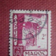 Sellos: MARRUECOS FRANCÉS 1949. FUENTE NEJJARINE DE FEZ. YVERT 280. USADO.. Lote 128745751