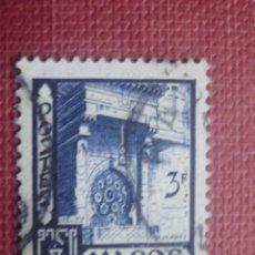 Sellos: MARRUECOS FRANCÉS 1949. FUENTE NEJJARINE DE FEZ. YVERT 281. USADO.. Lote 128745799
