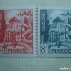Sellos: MARRUECOS FRANCÉS 1949. JARDINES EN MEQUINEZ. YVERT 283-284. NUEVOS CON CHARNELA. Lote 128746487
