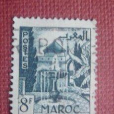 Sellos: MARRUECOS FRANCÉS 1949. JARDINES EN MEQUINEZ. YVERT 283. USADO.. Lote 128746779