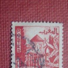 Sellos: MARRUECOS FRANCÉS 1949. JARDINES EN MEQUINEZ. YVERT 284. USADO.. Lote 128746871