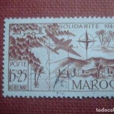 Sellos: MARRUECOS FRANCÉS 1950. CORREO AÉREO. YVERT PA78. USADO. . Lote 128749039