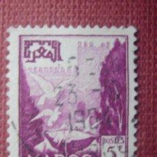 Sellos: MARRUECOS FRANCÉS 1951. FUENTE CON PALOMAS. YVERT 306. USADO. . Lote 128749723