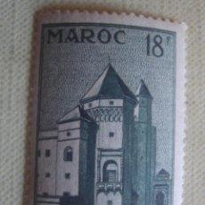 Sellos: MARRUECOS FRANCÉS 1955. MAHAKMA DE CASABLANCA. YVERT 355. NUEVO CON CHARNELA.. Lote 128821027