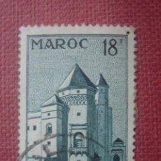 Sellos: MARRUECOS FRANCÉS 1955. MAHAKMA DE CASABLANCA. YVERT 355. USADO.. Lote 128821715