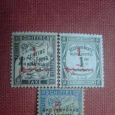 Sellos: MARRUECOS FRANCÉS 1915. TASA. YVERT TA17, TA18 Y TA23. NUEVOS CON CHARNELA.. Lote 128830839