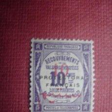 Sellos: MARRUECOS FRANCÉS 1915. TASA. YVERT TA24. NUEVO SIN CHARNELA. . Lote 128830991