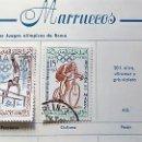 Sellos: 4 SELLOS MARRUECOS 1960 CONMEMORATIVOS DE LOS JUEGOS OLÍMPICOS DE ROMA. Lote 129220899