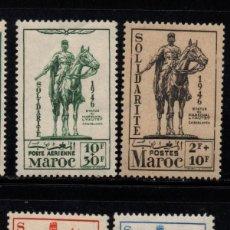 Sellos: MARRUECOS 241/43 Y AEREO 59** - AÑO 1946 - PRO OBRAS DE SOLIDARIDAD. Lote 129529923