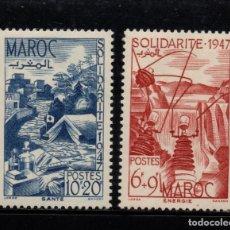 Sellos: MARRUECOS 266/67** - AÑO 1948 - PRO OBRAS DE SOLIDARIDAD. Lote 129530443