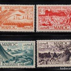 Sellos: MARRUECOS 271/74** - AÑO 1949 - PRO OBRAS DE SOLIDARIDAD. Lote 129530547