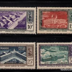 Sellos: MARRUECOS 302/04 Y AEREO 83** - AÑO 1949 - PRO OBRAS DE SOLIDARIDAD. Lote 129530667