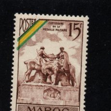 Sellos: MARRUECOS 319** - AÑO 1952 - CENTENARIO DE LA MEDALLA MILITAR FRANCESA. Lote 129530891