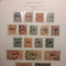 Sellos: MARRUECOS FRANCÉS. YVERT 80/97 + 80A. SERIE CTA MEZCLA USADOS Y NUEVOS CON CHARNELA. SOBRECARGADOS.. Lote 129672135