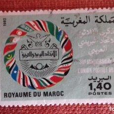Sellos: MARRUECOS 1982. 30º ANIVERSARIO UNIÓN POSTAL ÁRABE. YVERT 933. USADO. . Lote 132920170