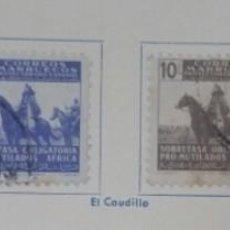 Sellos: MARRUECOS, BENEFICENCIA. SERIE PRO-MUTILADOS DE GUERRA, 1943. CUATRO VALORES (Nº 22-25 DEL CATÁLOGO). Lote 139502586