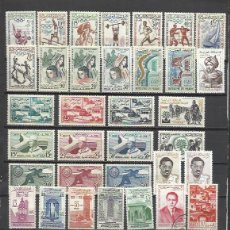 Sellos: G522C-LOTE SELLOS MARRUECOS AÑOS 50/60S NUEVO,USADO,SIN TASAR,SERIES COMPLETAS,**,*,(.). NO HAY SELL. Lote 140772634