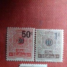 Sellos: MARRUECOS FRANCÉS 1944. YVERT TASA 46-48. SERIE COMPLETA. NUEVOS, SIN CHARNELA. Lote 142281194