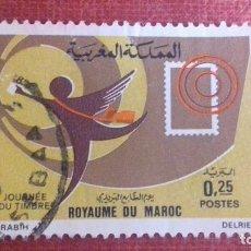 Sellos: MARRUECOS 1973. DÍA DEL SELLO. YVERT 653. USADO.. Lote 142868754