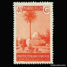 Sellos: SELLO ESPAÑA.MARRUECOS 1935-1937. VISTAS Y PAISAJES. 40C.NARANJA.NUEVO**.EDIFIL.Nº155. Lote 145580622