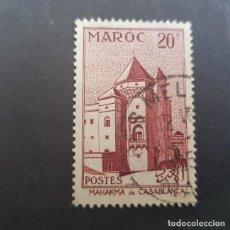 Sellos: MAROC,MARRUECOS FRANCÉS,1955,PALACIO DE JUSTICIA,CASABLANCA, SCOTT 322, YVERT 356,USADO,(LOTE AG). Lote 156526506