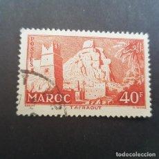 Sellos: MAROC,MARRUECOS FRANCÉS,1955,PUEBLO DE TAFRAOUT, SCOTT 325, YVERT 359,USADO,(LOTE AG). Lote 156526930