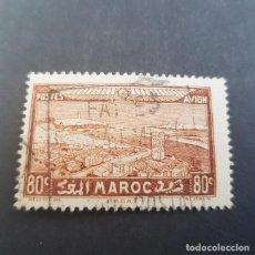 Sellos: MAROC,MARRUECOS FRANCÉS,1933 RABAT Y TORRE DE HASSAN AÉREO SCOTT C15 YVERT PA35, USADO,(LOTE AG). Lote 156536574