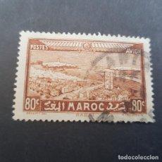 Sellos: MAROC,MARRUECOS FRANCÉS,1933 RABAT Y TORRE DE HASSAN AÉREO SCOTT C15 YVERT PA35, USADO,(LOTE AG). Lote 156536666