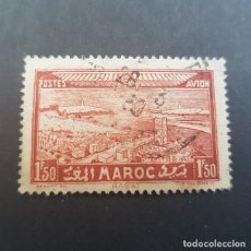 Sellos: MAROC,MARRUECOS FRANCÉS,1933 RABAT Y TORRE DE HASSAN AÉREO SCOTT C16 YVERT PA36, USADO,(LOTE AG). Lote 156536994