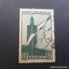 Sellos: MAROC,MARRUECOS FRANCÉS,1939 CIGÜEÑAS MINARETE CHELLA AÉREO SCOTT C20 YVERT PA43, USADO,(LOTE AG). Lote 156538494