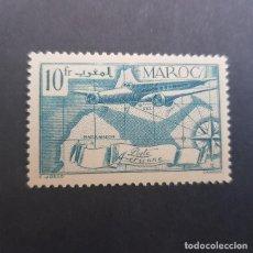 Sellos: MAROC,MARRUECOS FRANCÉS,1939 AVIÓN Y MAPA MARRUECOS AÉREO SCOTT C26* YVERT PA49*,FIJASELLO,(LOTE AG). Lote 156538926