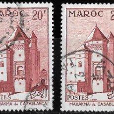 Sellos: MARRUECOS. ARQUITECTURA 1955. VAIEDAD/ERROR EN LA SOMBRA ENCIMA DE LA S DE POSTES. YT 356. Lote 156560554