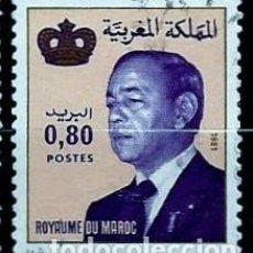 Sellos: MARRUECOS SCOTT: 518-(1981) (EL REY: HASSAN II) USADO. Lote 156760390