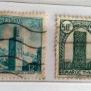 Sellos: MARRUECOS, 2 SELLOS USADOS DIFERENTES, . Lote 164957338