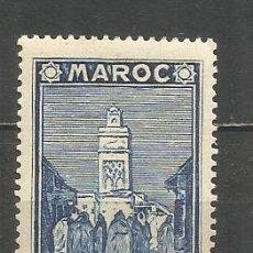 Sellos: MARRUECOS FRANCES YVERT NUM. 192 * NUEVO CON FIJASELLOS. Lote 279377018