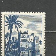 Timbres: MARRUECOS FRANCES YVERT NUM. 263 * NUEVO CON FIJASELLOS. Lote 166827158