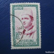 Sellos: MARRUECOS, 1956 MOHAMED V, YVERT 364. Lote 167510180