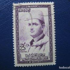 Sellos: MARRUECOS, 1956 MOHAMED V, YVERT 365. Lote 167510276
