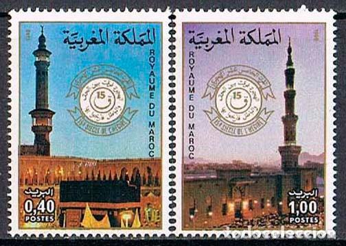 MARRUECOS IVERT 866/7, 1.500 AÑOS DE LA EGIRA, NUEVO *** (SERIE COMPLETA) (Sellos - Extranjero - África - Marruecos)