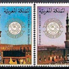 Sellos: MARRUECOS IVERT 866/7, 1.500 AÑOS DE LA EGIRA, NUEVO *** (SERIE COMPLETA). Lote 168602132