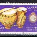 Sellos: MARRUECOS IVERT 674, SEMANA DE LA CEGUERA, INSTRUMENTO MUSICAL, USADO (MEDICINA Y MUSICA). Lote 168613104